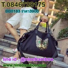 กระเป๋าเดินทางปักเลื่อมหน้าแมวผ้าไนลอนกันน้ำไปเที่ยวฟิตเนสสะพายและถือสายยาวได้ใบใหญ่มีแฟชั่น นำเข้า สีดำ - พรีออเดอร์BB0183 ราคา3900บาท