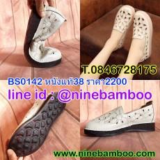 รองเท้าหนังแท้เพื่อสุขภาพแฟชั่นเกาหลีฉลุลายสวมใส่สบาย SIZE38 นำเข้า BS0142