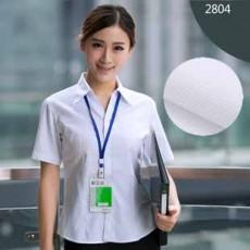 เสื้อเชิ้ตแขนสั้น ทำงานแฟชั่นเกาหลีผู้หญิงไซส์คนอ้วนใหญ่พิเศษ นำเข้า ไซส์S-5XL สีขาว - พรีออเดอร์KD2804 ราคา1150บาท