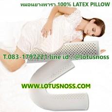 หมอนข้างยางพาราแท้สำหรับคนท้อง PREGNANCY HUGGING BOLSTER PILLOW LATEX - พร้อมส่งLA001 ราคา1700บาท