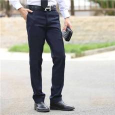 กางเกงทำงานผู้ชาย แฟชั่นเกาหลีสแลคใส่ทำงานขายาวทรงสวย นำเข้า เอว28ถึง39 สีกรมท่า - พรีออเดอร์MS4254  ราคา1700บาท