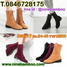 รองเท้าบูทสั้นกันหนาวมีส้นแฟชั่นเกาหลีหนังกลับมาร์ตินใหม่ใส่ได้ทั้งชายหญิง ไซส์34-46 นำเข้า พรีออเดอร์BS0417 ราคา2500บาท