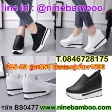 รองเท้าผ้าใบส้นหนาสูงลำลองสวมสำหรับผู้หญิงแฟชั่นเกาหลีใหม่ ไซส์35-39 นำเข้า พรีออเดอร์BS0477