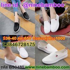 รองเท้าผ้าใบส้นแบนแฟชั่นเกาหลีสไตล์แพลตฟอร์มรุ่นใหม่ ไซส์36-40 นำเข้า พรีออเดอร์BS0480