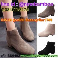 รองเท้าบูทสั้นมีส้นแฟชั่นเกาหลีหนังกลับสวย ไซส์35-39 นำเข้า พรีออเดอร์BS0482 ราคา950บาท