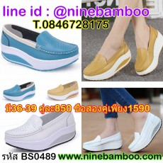 รองเท้าผ้าใบส้นหนาสูงลำลองสวมสำหรับผู้หญิงแฟชั่นเกาหลีใหม่ ไซส์36-39 นำเข้า พรีออเดอร์BS0489