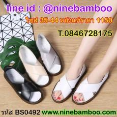 รองเท้าหนังเพื่อสุขภาพรองเท้าแตะพื้นหนาหน้าไขว้ไซส์35-44 นำเข้า พรีออเดอร์BS0492 คู่ละ1150