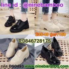 รองเท้าผ้าใบส้นหนาเสริมส้นแฟชั่นเกาหลีหนังแก้วผูกเชือกรุ่นใหม่ ไซส์35-40 นำเข้า พรีออเดอร์BS0493