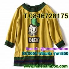 เสื้อสเวตเตอร์กันหนาวแฟชั่นเกาหลีคอตตอนรูปเป็ดกุ๊นขอบสดใส นำเข้า ฟรีไซส์ สีเหลือง - พร้อมส่งBC0055 ราคา850บาท