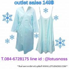 ชุดนอน2ชิ้น ผ้าซาตินหนานุ่มแฟชั่นแต่งลูกไม้จากเอาท์เล็ทมีตำหนิเล็กน้อย นำเข้า สีฟ้า - พร้อมส่งTJ7763 ลดราคา149บาท