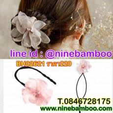 ที่ม้วนผมทำผมมวยทรงโดนัทดังโงะเก๋แฟชั่นมุกดอกไม้สไตล์สาวเกาหลี นำเข้า สีชมพู - พร้อมส่งBH0262 ราคา220 บาท