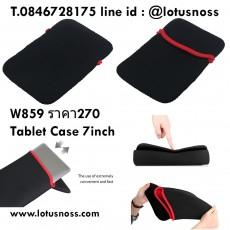 กระเป๋าซองใส่แท็บเล็ตขนาด7นิ้ว Neoprene Case Soft for Tablet Macbook iPhone นำเข้า สีดำ - พร้อมส่งW859 ราคา270บาท