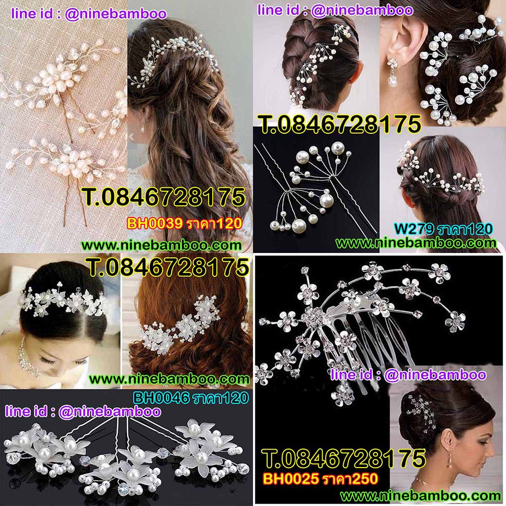 รองเท้าและกระเป๋าแฟชั่นสุดคูลแบบสไตล์ที่ใช้ได้ทุกวัน โทรสั่งของกับพี่โน๊ต : 084-6728175 LINE ID : @ninebamboo สั่งซื้อทางไลน์คลิก http://bit.ly/2kDzdMr www.facebook.com/ninebamboo.fashionshop Instagram : ninebamboo, Twitter : @ninebambooshop