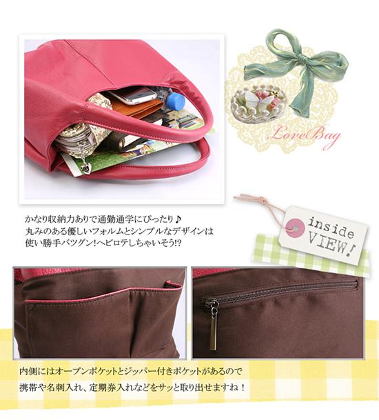 กระเป๋าถือ แฟชั่นเกาหลีน้ำหนักเบา นำเข้า - พร้อมส่ง