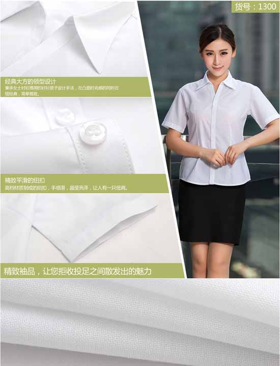 เสื้อเชิ้ตแขนสั้น ทำงานแฟชั่นเกาหลีผู้หญิงไซส์คนอ้วนใหญ่พิเศษ นำเข้า ไซส์S-5XL สีขาว - พรีออเดอร์KD1300 ราคา1150บาท