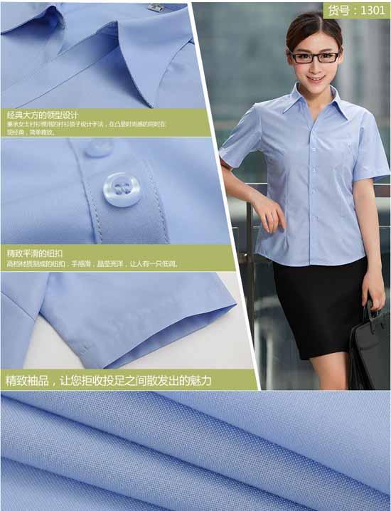 เสื้อเชิ้ตแขนสั้น ทำงานแฟชั่นเกาหลีผู้หญิงไซส์คนอ้วนใหญ่พิเศษ นำเข้า ไซส์S-5XL สีฟ้า - พรีออเดอร์KD1301 ราคา1150บาท