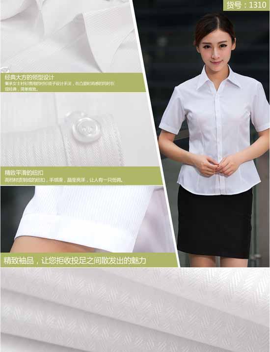 เสื้อเชิ้ตแขนสั้น ทำงานแฟชั่นเกาหลีผู้หญิงไซส์คนอ้วนใหญ่พิเศษ นำเข้า ไซส์S-5XL สีขาว - พรีออเดอร์KD1310 ราคา1150บาท