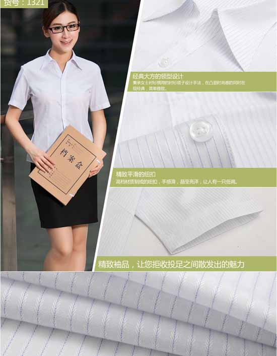 เสื้อเชิ้ตแขนสั้น ทำงานแฟชั่นเกาหลีผู้หญิงไซส์คนอ้วนใหญ่พิเศษ นำเข้า ไซส์S-5XL ลายทางสีฟ้า - พรีออเดอร์KD1321 ราคา1150บาท
