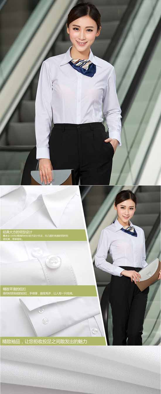 เสื้อเชิ้ตแขนยาว ทำงานแฟชั่นเกาหลีผู้หญิงไซส์คนอ้วนใหญ่พิเศษ นำเข้า ไซส์S-4XL สีขาว - พรีออเดอร์KD1600 ราคา1150บาท