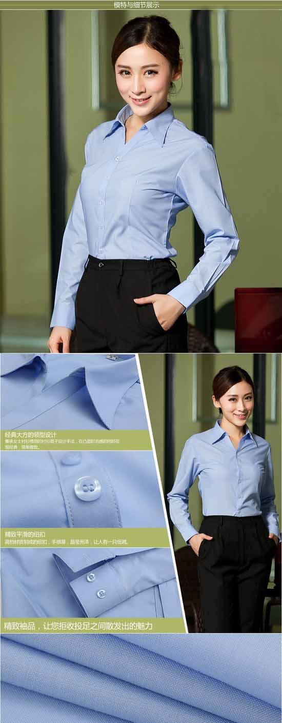 เสื้อเชิ้ต ทำงาน แฟชั่นเกาหลี แขนยาว ชุดฟอร์มพนักงานบริษัท นำเข้า ไซส์S-4XL สีฟ้า - พรีออเดอร์KD1601 ราคา950บาท