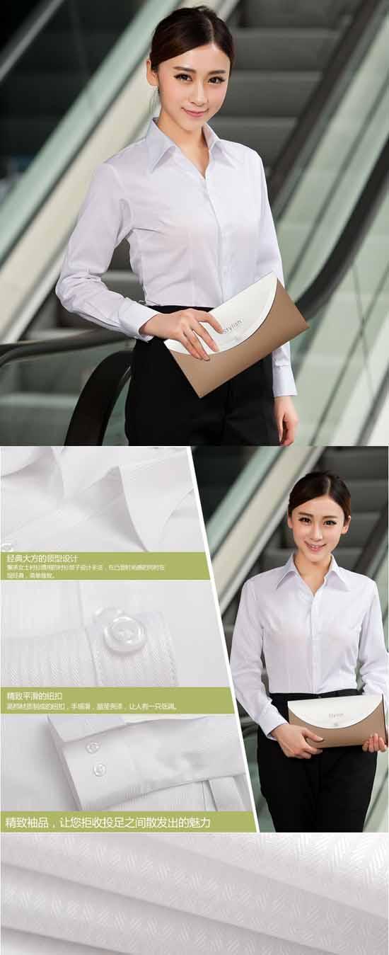 เสื้อเชิ้ต ทำงาน แฟชั่นเกาหลี แขนยาว ชุดฟอร์มพนักงานบริษัท นำเข้า ไซส์S-4XL สีขาว - พรีออเดอร์KD1610 ราคา950บาท