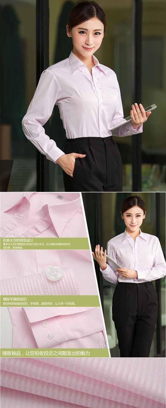 เสื้อเชิ้ตแขนยาว ทำงานแฟชั่นเกาหลีผู้หญิงไซส์คนอ้วนใหญ่พิเศษ นำเข้า ไซส์S-4XL สีขาวลายทางชมพู - พรีออเดอร์KD1831 ราคา1150บาท