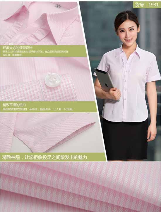 เสื้อเชิ้ตแขนสั้น ทำงานแฟชั่นเกาหลีผู้หญิงไซส์คนอ้วนใหญ่พิเศษ นำเข้า ไซส์S-5XL ลายทางสีชมพู - พรีออเดอร์KD1931 ราคา1150บาท