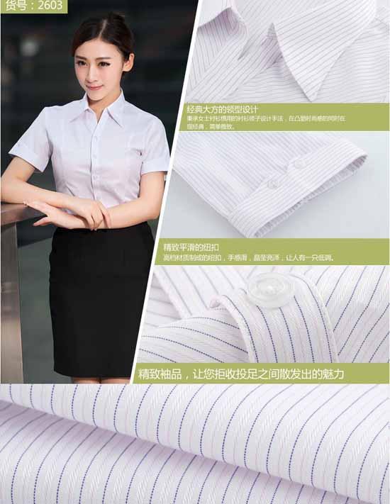 เสื้อเชิ้ต ทำงาน แฟชั่นเกาหลี แขนสั้น ชุดฟอร์มพนักงานบริษัท นำเข้า ไซส์S-5XL ลายทางสีม่วง - พรีออเดอร์KD26.3 ราคา870บาท