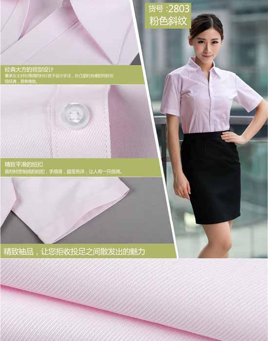 เสื้อเชิ้ตแขนสั้น ทำงานแฟชั่นเกาหลีผู้หญิงไซส์คนอ้วนใหญ่พิเศษ นำเข้า ไซส์S-5XL ลายทางสีชมพู - พรีออเดอร์KD2803 ราคา1150บาท