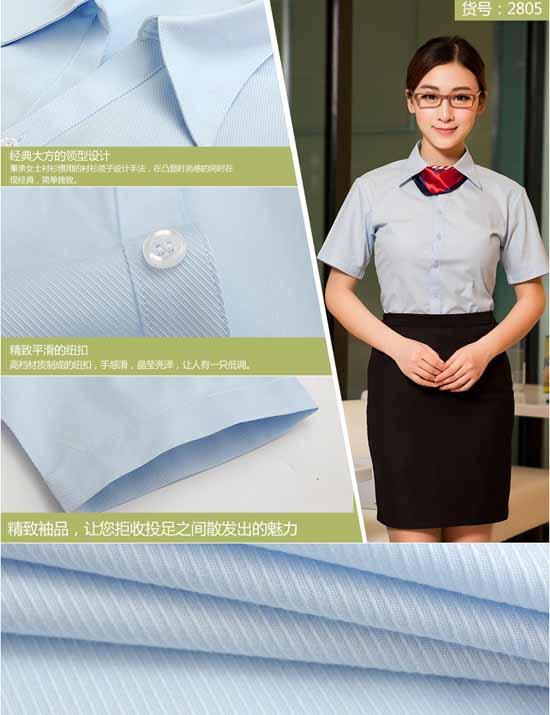 เสื้อเชิ้ตแขนสั้น ทำงานแฟชั่นเกาหลีผู้หญิงไซส์คนอ้วนใหญ่พิเศษ นำเข้า ไซส์S-5XL สีฟ้า - พรีออเดอร์KD2805 ราคา1150บาท