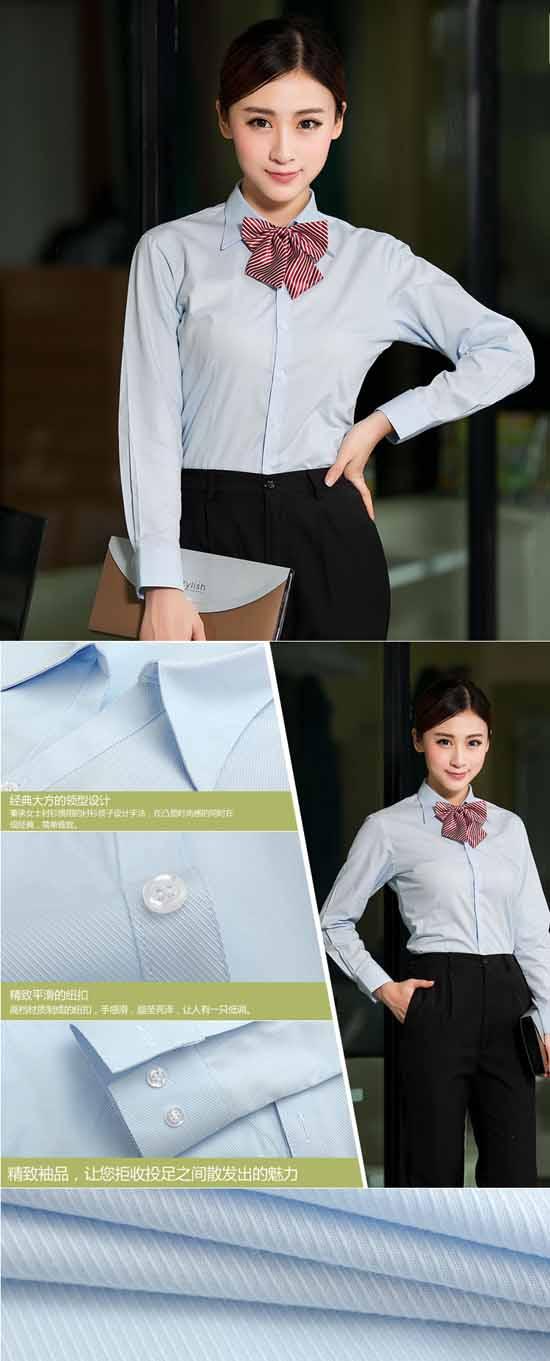 เสื้อเชิ้ตแขนยาว ทำงานแฟชั่นเกาหลีผู้หญิงไซส์คนอ้วนใหญ่พิเศษ นำเข้า ไซส์S-4XL สีฟ้า - พรีออเดอร์KD2905 ราคา950บาท