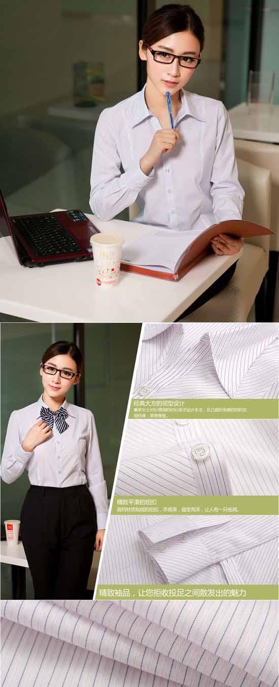 เสื้อเชิ้ตแขนยาว ทำงานแฟชั่นเกาหลีผู้หญิงไซส์คนอ้วนใหญ่พิเศษ นำเข้า ไซส์S-4XL สีขาวลายทางม่วง - พรีออเดอร์KD3603 ราคา1150บาท