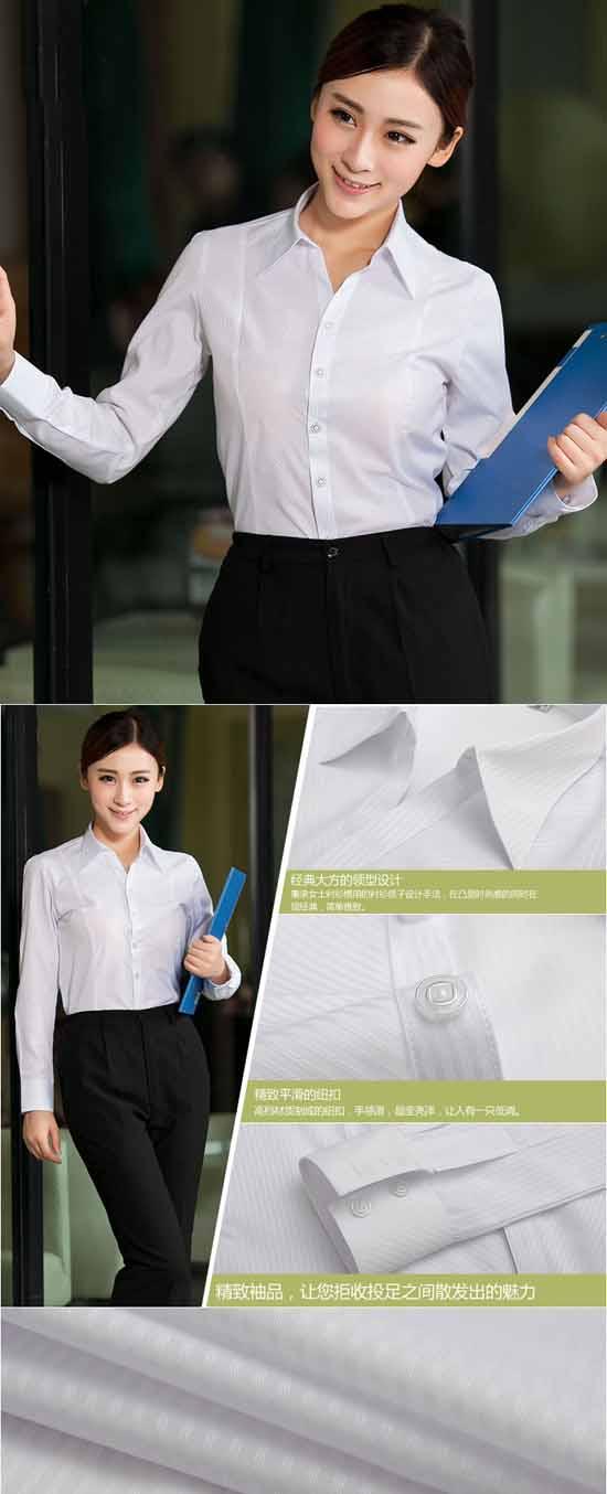 เสื้อเชิ้ตแขนยาว ทำงานแฟชั่นเกาหลีผู้หญิงไซส์คนอ้วนใหญ่พิเศษนำเข้า ไซส์S-4XL สีขาว - พรีออเดอร์KD3604 ราคา1150บาท