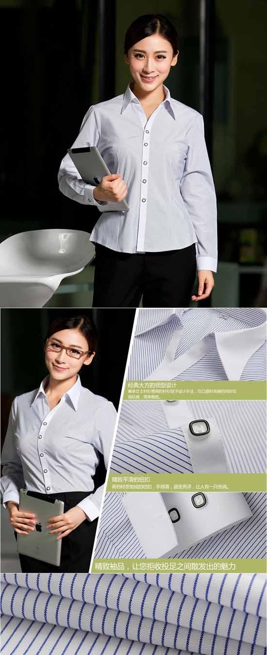 เสื้อเชิ้ตแขนยาว ทำงานแฟชั่นเกาหลีผู้หญิงไซส์คนอ้วนใหญ่พิเศษ นำเข้า ไซส์S-4XL สีขาวลายทางฟ้า - พรีออเดอร์KD3611 ราคา1150บาท