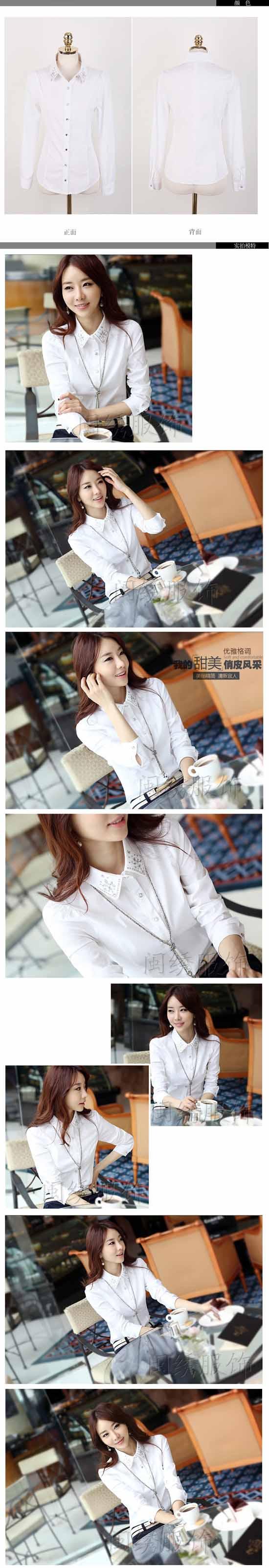 เสื้อเชิ้ต ทำงาน แฟชั่นเกาหลี ใหม่สวยปกปักเลื่อมหรู นำเข้า ไซส์S/M/L สีขาว - พรีออเดอร์MI596 ราคา1150บาท