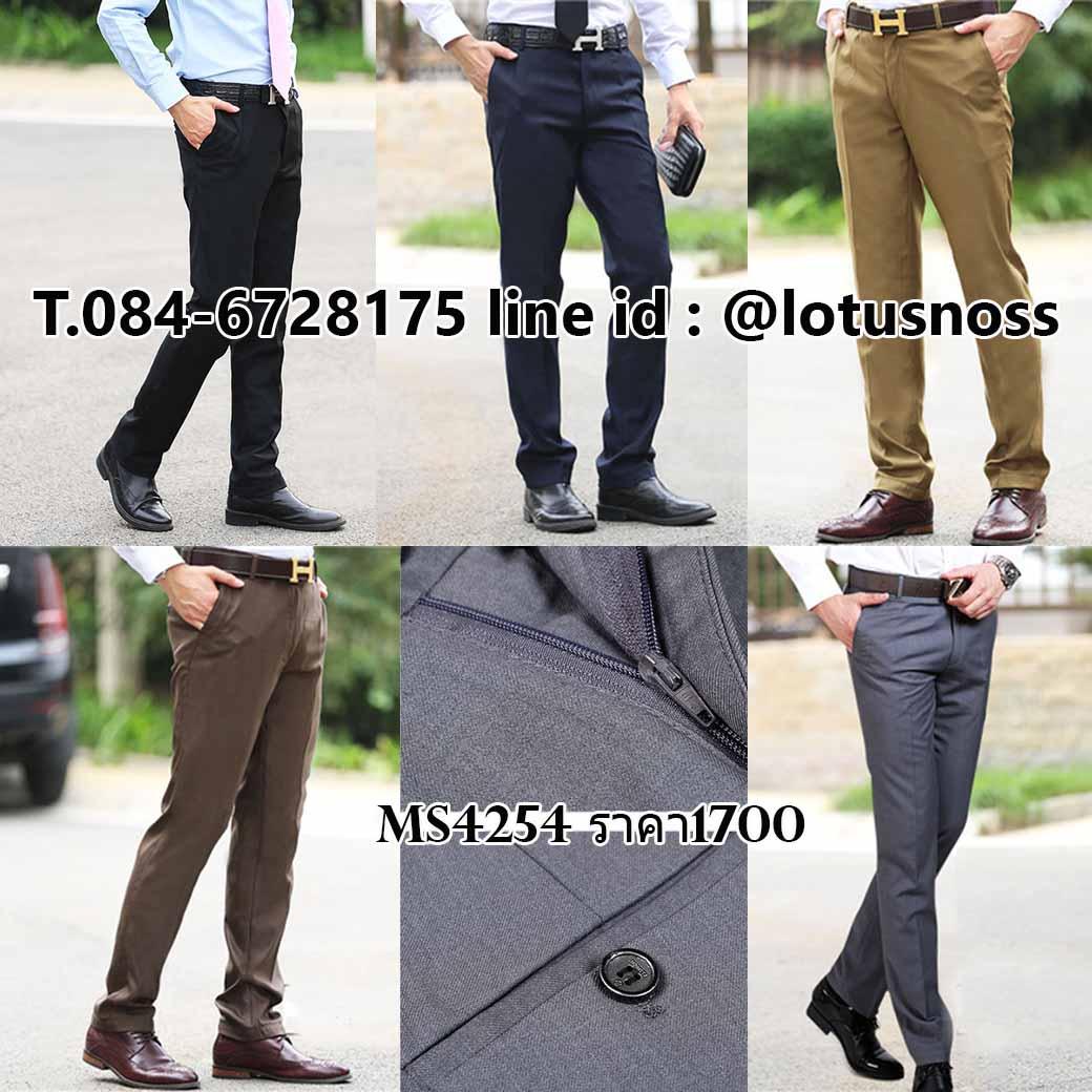 กางเกงทำงานผู้ชาย แฟชั่นเกาหลีสแลคใส่ทำงานขายาวทรงสวย นำเข้า เอว28ถึง39 - พรีออเดอร์MS4254  ราคา1700บาท