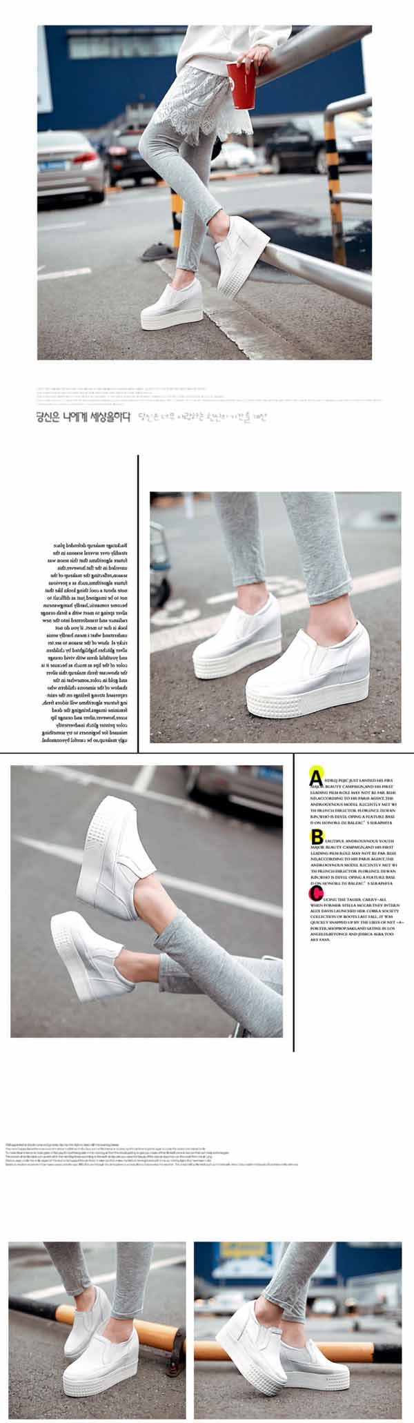 รองเท้าผ้าใบส้นตึก แฟชั่นเกาหลีวินเทจสุดชิค นำเข้า ไซส์34ถึง39 พรีออเดอร์RB2217 ราคา1590บาท