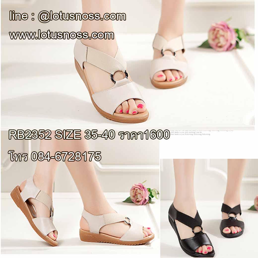 รองเท้าหนังเพื่อสุขภาพ แฟชั่นเกาหลีดีไซส์สวยหนังแท้สำหรับทุกวัย นำเข้า ไซส์35ถึง40 - พรีออเดอร์RB2352 ราคา1600บาท