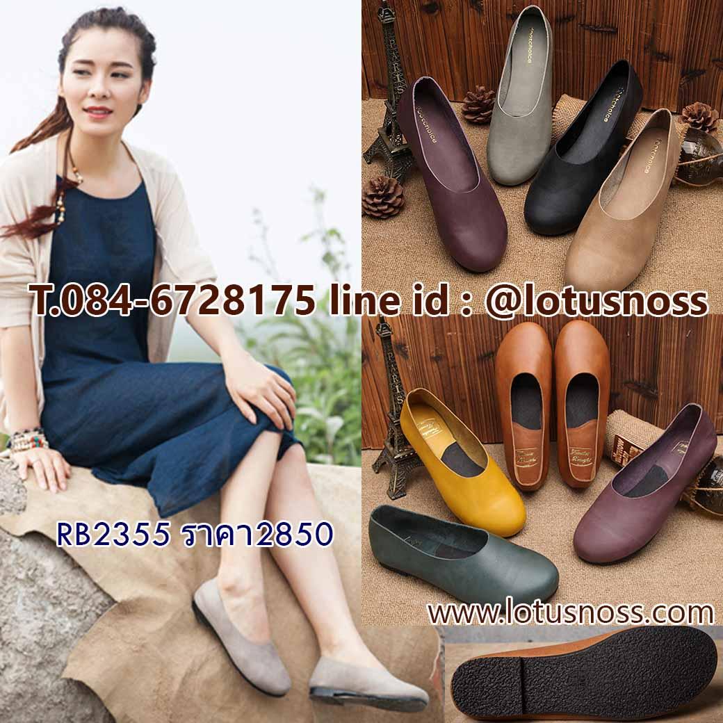 รองเท้าหนังแท้เพื่อสุขภาพ แฟชั่นเกาหลีส้นแบนหัวมนสวมสบาย นำเข้า ไซส์35ถึง40 พรีออเดอร์RB2355 ราคา2850บาท