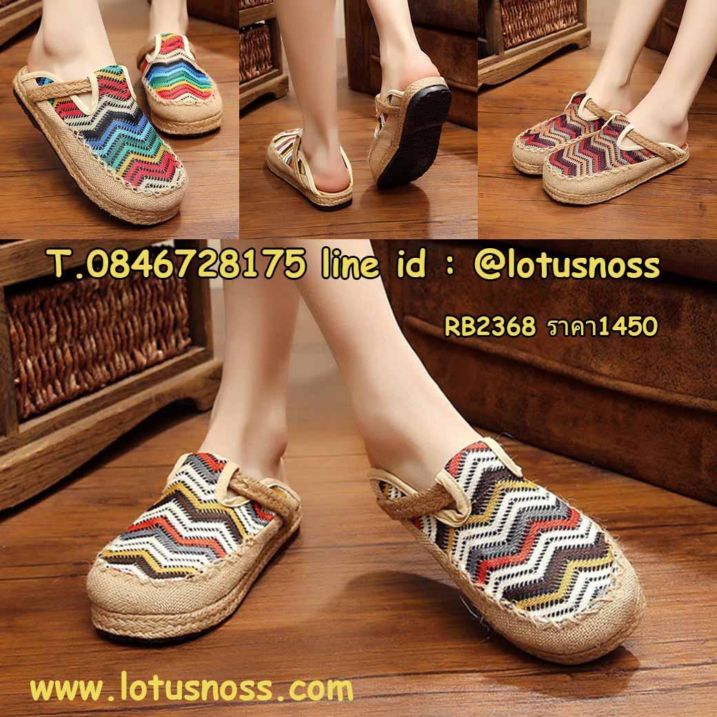 รองเท้าแตะเพื่อสุขภาพ แฟชั่นเกาหลีผ้าลินินทอมือนุ่มสบาย นำเข้า ไซส์35ถึง40 - พรีออเดอร์RB2368 ราคา1450บาท
