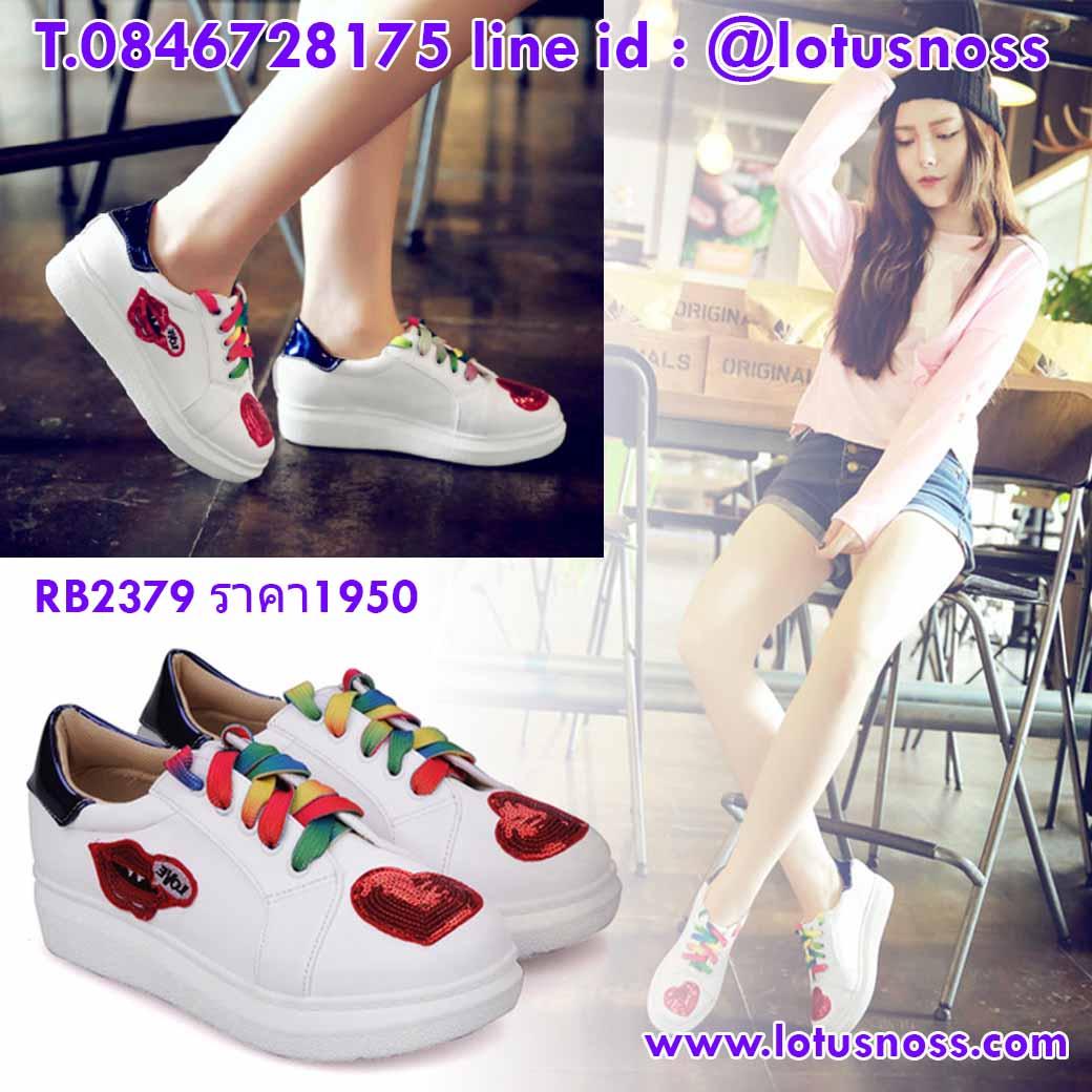 รองเท้าผ้าใบส้นหนา แฟชั่นเกาหลีผู้หญิงกลิ้ตเตอร์หัวใจ นำเข้า ไซส์33ถึง43 - พรีออเดอร์RB2379 ราคา1950บาท