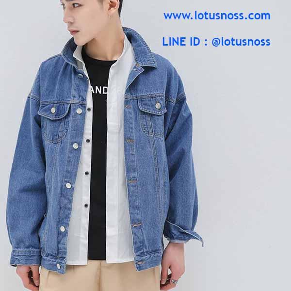 เสื้อแจ็คเก็ตยีนส์ ผู้ชายแฟชั่นเกาหลีแขนยาวเอวตรงทรงหลวมเทรนด์ใหม่ ฟรีไซส์ สียีนส์ - พร้อมส่งTJ7780 ราคา1190บาท
