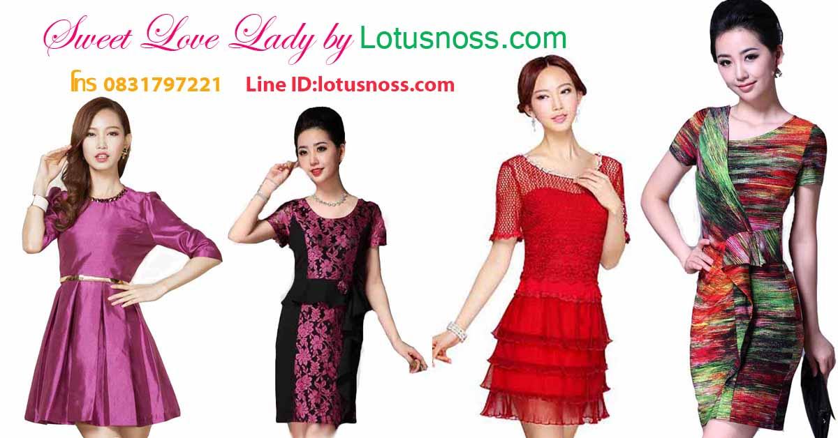 ใกล้ตรุษจีนแล้ว สาวๆที่ต้องการชุดใส่สวมเสริมบารมีแบบโทนสีแดงอมชมพูสไตล์หรูหราในวันปีใหม่จีนเทศกาลฉลองอันยิ่งใหญ่นี้ เลือกชุดเดรสสวยหรูที่ร้าน LOTUSNOSS แบบใหม่พร้อมส่งเน้นดีไซน์หรูหรางานนำเข้าแท้เกรดพรีเมี่ยม เพราะความสวยหรูนั้นเลือกได้ด้วยตัวคุณเอง จัดเซ็ทชุดสวยหรูแบบที่ชอบที่ร้าน LOTUSNOSS.COM ที่ให้คุณผู้หญิงมากกว่าความสวย เพราะเราดูแลเรื่องความงามของชุดเสื้อผ้าและใส่ใจเนื้อผ้าการตัดเย็บที่จะมอบความนุ่มสบายและทรงชุดสวยไม่ว่าคุณจะอยู่ในอิริยาบถไหนก็สง่าและมั่นใจทั้งออกงาน ไปทำงาน เที่ยวแบบคลาสสิก ชุดออกงานสวยเก๋ใส่สบายสวมเหมาะกับหลายโอกาส สั่งซื้อชุดแซกเดรสและชุดราตรีออนไลน์ได้ที่ร้าน LOTUSNOSS ซื้อชุดราตรีไปงานแต่งสวยๆกันเลยค่ะ โทรสั่งของกับ พี่โน๊ต/พี่เจี๊ยบ : 083-1797221, 086-3320788 LINE User ID : lotusnoss.com, Instagram : lotusnossshop, Twitter :@lotusnoss เว็บไซต์ www.lotusnoss.com #ชุดราตรี #ชุดราตรีสั้น #ชุดไปงานแต่งงาน #ชุดลูกไม้ #ชุดราตรีไซส์ใหญ่ #ชุดราตรีสีแดง #ชุดราตรีผู้ใหญ่#ชุดราตรีสีชมพู #ชุดปาร์ตี้