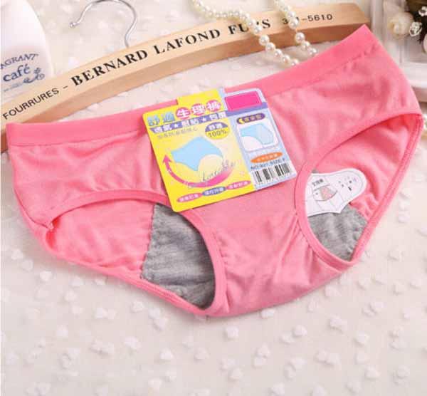 กางเกงในสำหรับใส่ช่วงมีประจำเดือน ด้วยดีไซน์โอบกระชับสรีระให้คุณมั่นใจตลอดทั้งวัน สีชมพู ฟรีไซส์ - พร้อมส่งW130 ราคา349บาท